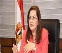 وزيرة التخطيط: تخفيض الفقر في القرى بـ11 نقطة مئوية