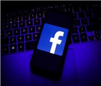 «فيسبوك» تستخدم الذكاء الاصطناعي لاكتشاف النزاعات داخل المجموعات