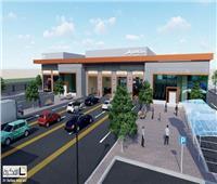 جهاز العبور الجديدة: جارٍ إنشاء وحدة مرور ومحطة فحص سيارات بالمدينة