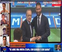 بيريز يقدم لراموس شارة ريال مدريد الذهبية والماسية   صور