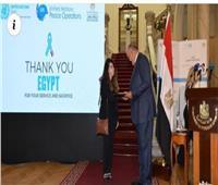 وزير الخارجية يكرم أسر الشهداء من رجال القوات المسلحة والشرطة