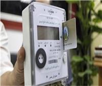 الكهرباء تتمسك بالصناعة المحلية للعدادات مسبقة الدفع
