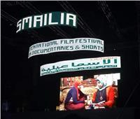 مجدي الطيب: تجربة افتتاح مهرجان الإسماعيلية في الهواء الطلق «مذهلة»