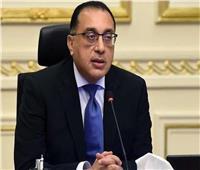 رئيس الوزراء يتابع سبل تسهيل حركة التجارة بين مصر وإفريقيا