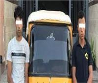 ضبط 9 سائقين «توكتوك» تسببوا في مقتل موظف بالجيزة