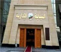 السبت.. رئيس النيابة الإدارية يزور مجمع النيابات في الإسماعيلية