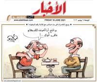 كاريكاتير عمرو فهمي | يبيع المخدرات في بث مباشر مع كتابة رقم تليفونه