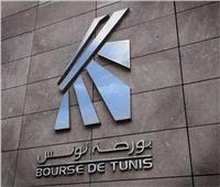 بورصة تونس تختتم بانخفاض المؤشر الرئيسي«توناندكس» بنسبة 0.16%