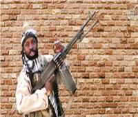 مقتل الزعيم «التاريخى» لـ «بوكو حرام»