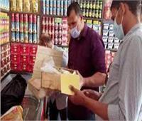 تحرير 9 محاضر في حملة تموينية على المحلات التجارية بإسنا