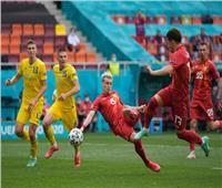 يورو 2020 | «مقدونيا الشمالية» أول المودعين للبطولة.. رسميًا