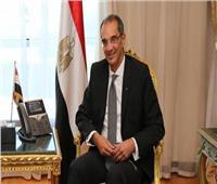 وزير الاتصالات: شراكة «مصرية عراقية» في مشروعات التحول الرقمي