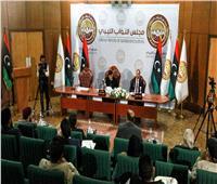 مجلس النواب الليبي: مصرون على إجراء انتخابات رئاسية وبرلمانية في موعدها
