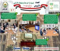 تطوير محطة الزهراء واستعدادات عيد الأضحى.. أبرز أنشطة «الزراعة» في أسبوع