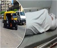 القبض على المتهم بقتل سائق التوك توك لشراء مخدرات بالشرقية