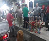 مصادرة 28 شيشة خلال حملة تطبيق الإجراءات الاحترازية بأسيوط
