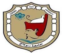 21 يونيو فتح باب الترشيح لعمادة كليتي آثار وألسن سوهاج