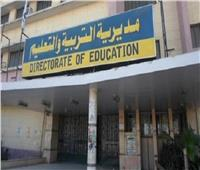 تعليم المنوفية فى أسبوع| الإنتهاء من تجهيز 148 لجنة إستعداداً لإمتحانات الدبلومات