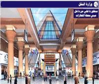 إنشاء فندق سياحي بمحطة قطارات «بشتيل».. القصة الكاملة