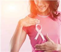 الصحة لـ«السيدات: 5 طرق للوقاية من سرطان الثدي