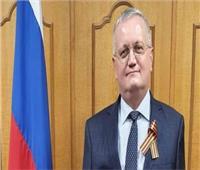 السفير الروسي بالقاهرة: مصر شريكاً أساسياً لروسيا في مختلف المجالات