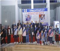 محافظ دمياط تشهد حفل تكريم حفظة القرآن الكريم بمسابقة حزب مستقبل