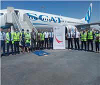 مطار مرسى مطروح الدولي يستقبل أولى الرحلات الجوية لشركة «SCAT»   صور