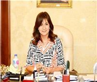 وزيرة الخارجية: الأسر المصرية بالخارج تحرص على تحميل تطبيق «أتكلم عربي»