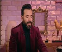 رامي وحيد يكشف سر عدم زواجه: «بخاف مشاعري تتغير»| فيديو