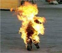 وفاة ميكانيكي أشعل النيران في جسده بالشيخ زايد