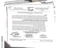 مدرسة أبوعزيز الثانوية «تايهة»في محليات سوهاج