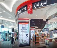 اقتصاد الإمارات.. سوق دبي الحرة تفوز بجائزة أفضل إنجاز متميز