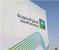 اقتصاد السعودية.. أرامكو: إتمام صفقة بنية تحتية مع ائتلاف دولي