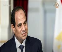 100 مليون صحة .. الاستثمار في صحة المصريين | فيديو