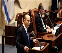 وسائل إعلام إسرائيلية: بينيت يلغي حظرا فرضه نتنياهو بشأن نووي إيران