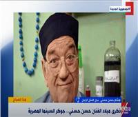 في ذكرى ميلاده..نجل الفنان «حسن حسني» يكشف أبرز الجوانب الإنسانية في حياة والده |فيديو