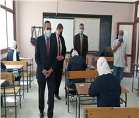 محافظ شمال سيناء يتفقد امتحانات الثانوية الأزهرية والدبلومات الفنية بالعريش