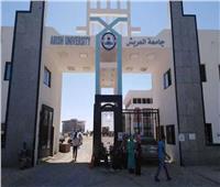 اليوم .. أخر امتحانات كلية الآداب جامعة العريش