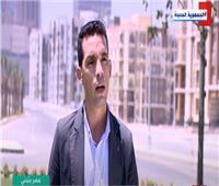 العربي: العاصمة الإدارية تدار بالكامل عن طريق شبكة معلومات ذكية| فيديو