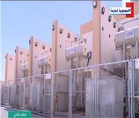 «3محطات تغذية».. آليات شبكات الكهرباء في العاصمة الإدارية الجديدة | فيديو