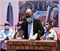وزير الإسكان يضع حجر الأساس لمشروع أبراج «الداون تاون» بالعلمين الجديدة