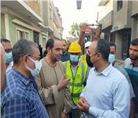 محافظ المنيا يكلف نائبه بمتابعة تنفيذ مشروعات المبادرة الرئاسية «حياة كريمة»