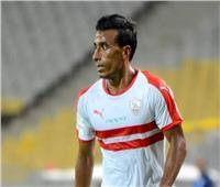 التجديد لـ«عبد الشافي».. اللاعب يخطر الزمالك بموقفه النهائي