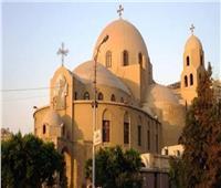 الكنيسة الكاثوليكية تحتفل بعيد الملاك ميخائيل