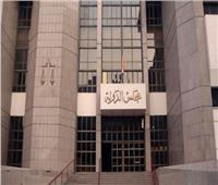 «الإدارية العليا» تقضي بعدم قبول طعن حظر نشاط حزب «مصر القوية»