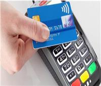 «المالية»: آليات الدفع والتحصيل الإلكتروني توفر عنصر أمان كبير