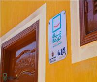 وزيرة الهجرة: دمج المصريين في الخارج بمبادرة «حياة كريمة»