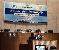 لجنة مؤتمر نظام الحكم في السودان تُناقش بدء مرحلته الثانية