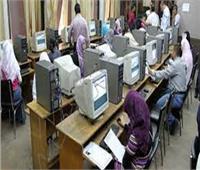 التعليم العالي: لا تغيير في قواعد التنسيق الإليكتروني