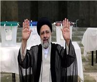 هل يعرقل فوز «رئيسي» محادثات الاتفاق النووي الإيراني؟